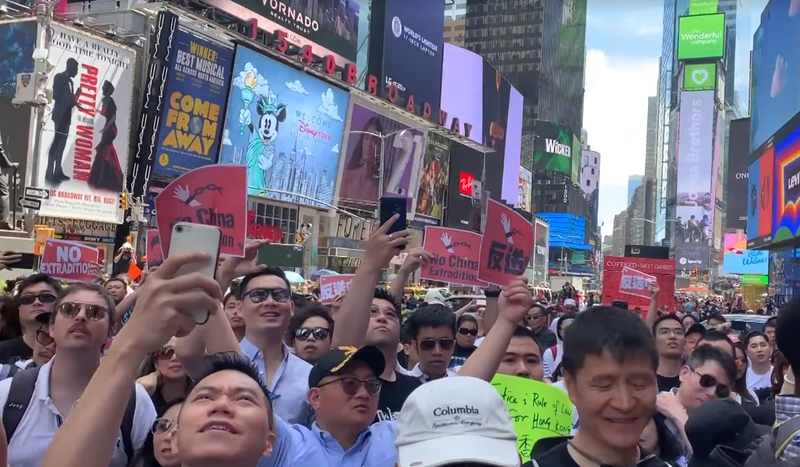 800px-Protest_against_the_Hong_Kong-China_extradition_law_in_NYC_20190609
