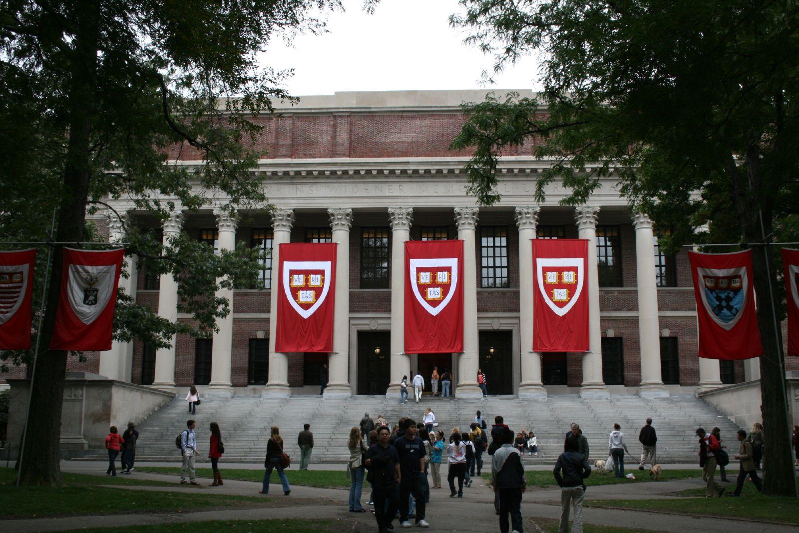 Harvard_University_Widener_Library.jpg